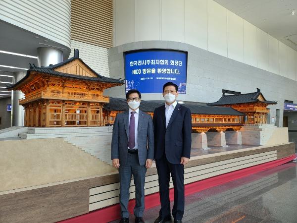 사진1_(20210504)보도자료_경주화백컨벤션뷰로, 한국전시주최자협회와 지역 마이스산업 활성화 논의.jpg
