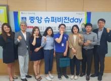 [경주]통합사례관리 슈퍼비전 Day, 로 합리적 복지서비스 지원