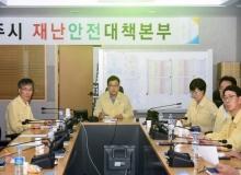 [경주]주낙영 경주시장, 선재적 대응으로 시민안전대책 만전 지시