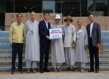 [경주]불국사 자원봉사단, 경주시에 사랑의 빵 전달